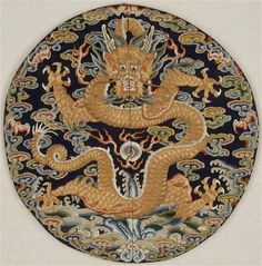 Qing Dynasty Imperial Badge, century, gold & silk embroidery on silk satin, China. Dragon Chine, Art Chinois, Art Asiatique, Chinese Patterns, Chinese Embroidery, Tibetan Art, Copper Art, China Art, Grand Palais