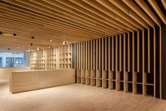 A Nap in Poplar Trees by arnau estudi d'arquitectura - 谷德设计网 Ceiling Design, Wall Design, Poplar Tree, Japanese Interior Design, Ikea, Office Lighting, Pergola Kits, Interior Walls, House Front