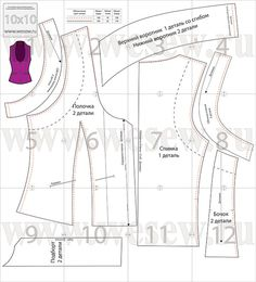 """Free Vest Download for bust size 38"""" - Look partway down the page"""