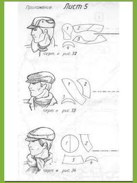 Выкройка кепки Hat Patterns To Sew, Sewing Patterns, Costume Carnaval, Hat Tutorial, Pattern Cutting, Pattern Drafting, Fashion Sewing, Hat Making, Sewing Clothes