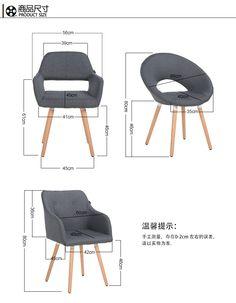 北欧餐椅实木休闲椅设计师布艺靠背电脑家用书桌扶手全国快递包邮-淘宝网