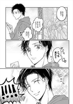 🔥フミ🔥 (@taigggggsuit) さんの漫画 | 67作目 | ツイコミ(仮) Kaito, Conan, Manga, Memes, Drawings, Anime, Manga Anime, Meme, Manga Comics