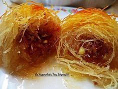 Φανταστικό κανταΐφι από τη Σοφη Τσιώπου Greek Sweets, Greek Desserts, Greek Recipes, Cookbook Recipes, Dessert Recipes, Cooking Recipes, How To Make Cake, Food To Make, Cyprus Food