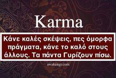 Το Κάρμα είναι Σανσκριτική λέξη που σημαίνει ένα έργο ή μια πράξη. Οτιδήποτε λέμε ή κάνουμε είναι βασικά Κάρμα. Κάθε φορά που αναλαμβάνουμε οποιαδήποτε πράξη πραγματοποιούμε Karma, Feeling Loved Quotes, Poem Quotes, Live Laugh Love, Greek Quotes, Positive Thoughts, Picture Quotes, Psychology, Advice