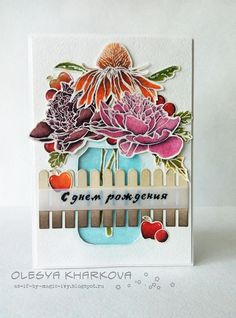 Flower Garden Card --- Nice flowers...... Clear-embossed on water color paper and colored with markers http://as-if-by-magic-ivy.blogspot.com/2015/11/flower-garden-card.html