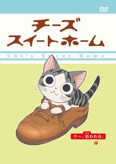 Chii's Sweet Home, Chi, Chi's Sweet Home, Chii, cat, Chi une vie de chat, DVD