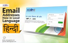 Email Address in local languages with XgenPlus Business Emails, Email Address, Languages