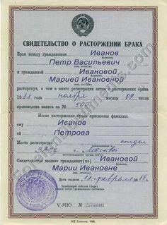 how to get divorce certificate in toronto