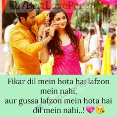 Desi Quotes, Hindi Quotes, Sad Quotes, Girl Quotes, True Love Stories, Love Story, Love Hd Images, Love Life, My Love