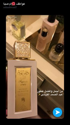 Best Fragrance For Men, Best Fragrances, Perfume Scents, Perfume Bottles, Beauty Care, Beauty Skin, Lovely Perfume, Beauty Recipe, Gifts