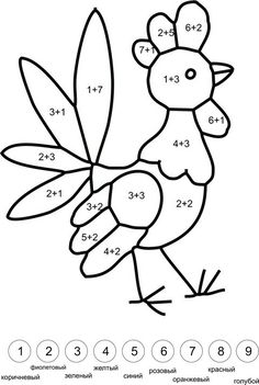 1 million+ Stunning Free Images to Use Anywhere Math Addition Worksheets, Math Coloring Worksheets, Kindergarten Math Worksheets, Teaching Kindergarten, Learning English For Kids, Math Groups, Preschool Writing, Kids Learning Activities, Math For Kids