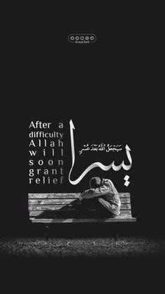 Beautiful Quran Quotes, Quran Quotes Inspirational, Beautiful Arabic Words, Muslim Love Quotes, Islamic Love Quotes, Islamic Images, Arabic Quotes, Wisdom Quotes, Words Quotes