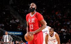 Download wallpapers James Harden, Houston Rockets, NBA, USA, 4k, portrait, American basketball player, NBA star 2018, basketball