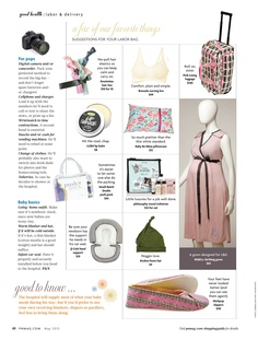 The Push Pack Prepacked Hospital Bag As Seen In Pregnancy Newborn Magazine May 2017