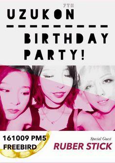 2016.10.09 Sun [ 우쥬콘 7회 : 1주년 기념파티 ] / [ 7th UZUKON : 1st anniversary party ] #freebird #프리버드 #루버스틱