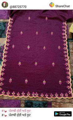 Salwar Suit Neck Designs, Neck Designs For Suits, Dress Neck Designs, Blouse Designs, Embroidery Neck Designs, Embroidery Suits Design, Hand Work Embroidery, Machine Embroidery, Designer Punjabi Suits Patiala