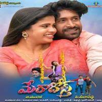 11 Best Naa Songs images in 2020 | Telugu, Songs, Movie songs