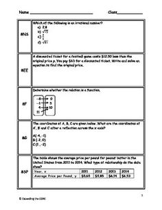 math worksheet : 8th grade math testing review sheet! enter for your chance to win  : 8th Grade Math Review Worksheets