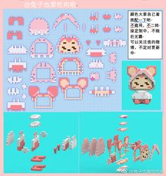 Perler Bead Templates, Pearler Bead Patterns, Diy Perler Beads, Seed Bead Patterns, Perler Patterns, Beading Patterns, Hamma Beads 3d, Pearler Beads, Hama Beads Kawaii