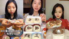 Glutinous Rice Cream Dumplings 大福 EATING SOUNDS ASMR MUKBANG Dragon Crafts, Horse Crafts, Spanish Language Learning, Glutinous Rice, Chinese Desserts, Chinese Food, Dim Sum, Literacy Activities, Kids Education