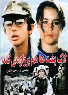 Turtles Can Fly (2004) Director: Bahman Ghobadi