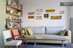 Designers apartment in Tel Aviv   - Explore the World with Travel Nerd Nici, one Country at a Time. http://TravelNerdNici.com