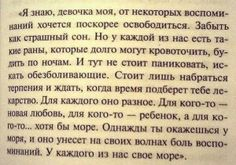 Е.Сафарли цитаты