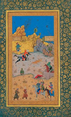 Behzad hunting ground - イスラム美術 - Wikipedia