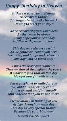 Dad Quotes, Husband Quotes, Mother Quotes, Life Quotes, Birthday Wishes In Heaven, Mom In Heaven, Grief Poems, Funeral Poems, Sympathy Quotes