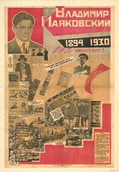 Vladimir Mayakovsky, 1894-1930, Rodchenko, A. M. (1930)