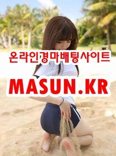 부산경마결과 【 MaSUN . K R 】 인터넷배팅 부산경마결과 【 MaSUN . K R 】 온라인경마사이트セリ인터넷경마사이트セリ사설경마사이트セリ경마사이트セリ경마예상セリ검빛닷컴セリ서울경마セリ일요경마セリ토요경마セリ부산경마セリ제주경마セリ일본경마사이트セリ코리아레이스セリ경마예상지セリ에이스경마예상지   사설인터넷경마セリ온라인경마セリ코리아레이스セリ서울레이스セリ과천경마장セリ온라인경정사이트セリ온라인경륜사이트セリ인터넷경륜사이트セリ사설경륜사이트セリ사설경정사이트セリ마권판매사이트セリ인터넷배팅セリ인터넷경마게임   온라인경륜セリ온라인경정セリ온라인카지노セリ온라인바카라セリ온라인신천지セリ사설베팅사이트セリ인터넷경마게임セリ경마인터넷배팅セリ3d온라인경마게임セリ경마사이트판매セリ인터넷경마예상지セリ검빛경마セリ경마사이트제작