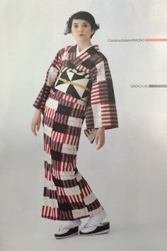 Kyoto Kool: an exhibition of modern kimono in New York | Spoon & Tamago