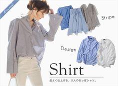 レディースファッション通販 Re:EDIT - リエディ(ギャルスター)