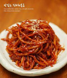 Korean Dishes, Korean Food, Cooking Recipes For Dinner, Asian Recipes, Ethnic Recipes, Vegetable Seasoning, Food Festival, Food Plating, Spaghetti