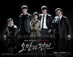 New Kdrama: Pride and Prejudice. Choi Jin Hyuk's drama for the year. Action Anime Movies, Live Action Movie, Mbc Drama, Drama Fever, Drama Korea, Hee Man, Kdrama, Watch Korean Drama, Pride And Prejudice