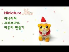 Christmas Cat air dry clay / polymer clay tutorial