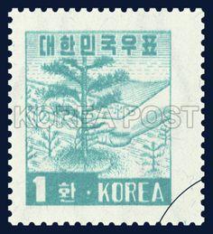 REGULAR STAMP, seedling, Plants, Turquoise, Teal, 1957 02 22, 보통우표, 1957년 2월 22일, 218, 묘목, postage 우표