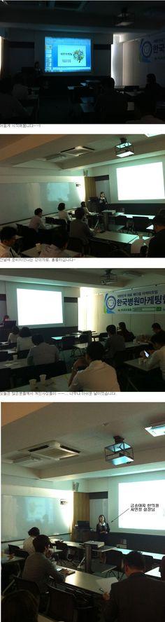 2013.05.17 재능나눔 - 금송아지한의원 서민정실장