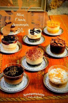 🌟Το Χρησιμοπωλείον έρχεται και αυτή την εβδομάδα με νέο Διαγωνισμό 🛵Delivery at Home🛵 ➡️Μπες και λάβε μέρος τώρα ➡️Κέρδισε Καφεδάκι🥤και Γλυκάκι🧁 για σένα και έναν φίλο σου Panna Cotta, Cheesecake, Brunch, Sweets, Ethnic Recipes, Desserts, Food, Cheesecake Cake, Sweet Pastries