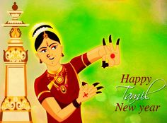 "Happy #TamilNewYear or #Puthandu in Tamil. People of Tamil Nadu greet each other by saying ""Puthandu Vazthukal"""