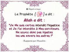 Coffee Gif, Religion, Coran Islam, Hadith Quotes, Islamic Inspirational Quotes, Muslim, Allah, Faith, God