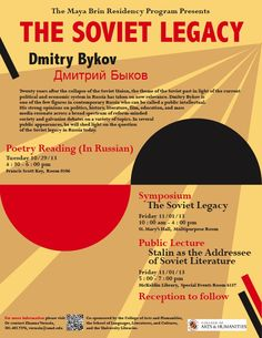"""Russian writer, poet and journalist, Dimitry Bykov, was on campus the week of October 28. His public lecture """"Stalin as an Addressee of Soviet Literature"""" took place on Friday evening, November 1, in the Special Events room. The event was extremely well attended. Yelena Luckert worked with the Russian department and the Libraries administrative offices in organizing this event."""