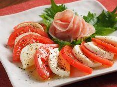 生ハム添えカプレーゼ|魚料理と簡単レシピ Food To Make, Making Food, Culinary Arts, Caprese Salad, Pork Recipes, Salads, Food And Drink, Menu, Diet