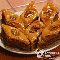 Пахлава (рецепт моей бабушки) - пошаговый рецепт с фото на Готовим дома Delicious Desserts, Dessert Recipes, Yummy Food, Armenian Recipes, Sweet Pastries, Food Tasting, Sweet Recipes, Cooking Recipes, Snacks
