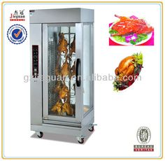 High Quality Chicken Rotisserie Machine Grill Guangzhou Factory -Hold 15 Chickens EB-206(0086-13580546328) $1~$300