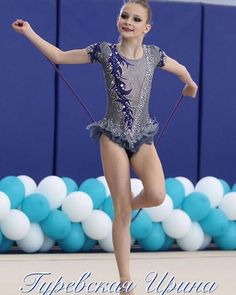 Lovely leotard. Just wish I looked that good when I was her age #envy