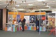 """Освен традиционното книжно изобилие, издателство """"Емас"""" е подготвило и други удоволствия - срещи с детския автор Ендре Люн Ериксен, чиито книги за Питбул-Терие са спечелили сърцата на норвежките деца, и с най-успешния датски автор, звездата на трилъра, Юси Адлер-Улсен."""