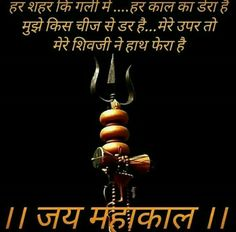 332 Best The Lord Shiva Images Lord Shiva Shiva Shiva Shakti