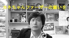 めざましテレビのめざましじゃんけんに応募し続けています!加藤綾子さんお願いします!I am lucky man カネちゃんのテレビ