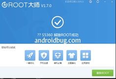 vRoot download for root any Android device | Android Bug
